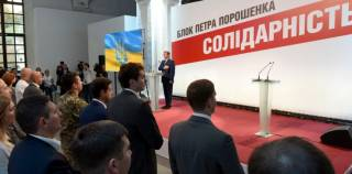 В Партии Порошенко заговорили о срочном проведении закрытого съезда