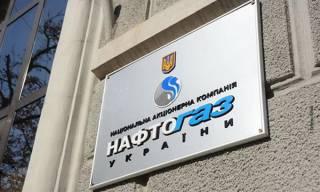 «Нафтогаз» с апреля не сможет поставлять газ для населения по льготной цене <nobr>/Коболев/</nobr>
