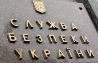 Задержан судья Высшего хозяйственного суда Украины
