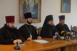 Законопроект №4128 нарушает Конституцию Украины