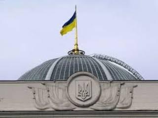 29 марта нужно проголосовать за отставку Шокина /Луценко/