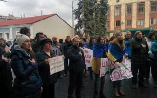 В Харькове митинг за отставку Шокина закончился дракой