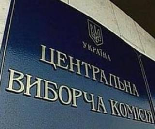 ЦИК лишила Томенко и Фирсова депутатских мандатов. И уже зарегистрировала их сменщиков