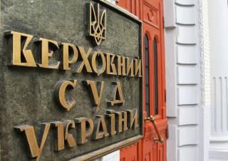 ВСУ отказался снимать неприкосновенность с 276 крымских судей