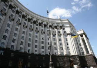 Кабмин разрешил возмещать чиновникам расходы, понесенные в результате отзыва из отпусков