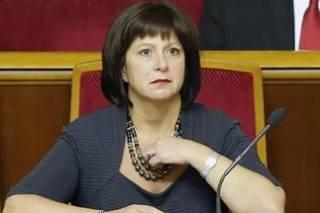 Украина - это крупнейший развивающийся рынок Европы /Яресько/