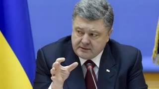 Украина приняла важные решения на пути к энергетической независимости /Порошенко/