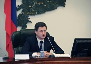 Россия отменяет зимнюю скидку на газ для Украины