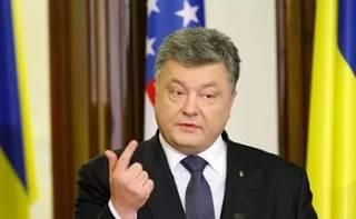 Порошенко уволил Шокина с должности Генпрокурора