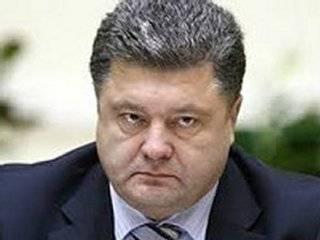 Украина наконец-то получит $335 млн в виде финансирования сектора обороны и безопасности /Порошенко/