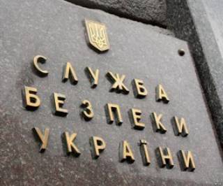 СБУ в Николаеве словила на горячем работников госпредприятия, пытавшихся продать в Россию детали военного назначения