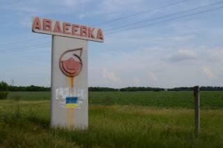 Головорезы ДНР нанесли артудар по жилому сектору Авдеевки
