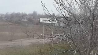 Около Широкино уничтожен российский морпех. Еще трое ранены