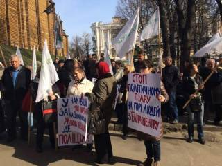 Жертвы строительной аферы «Элита-центр» пикетируют застройщика /СМИ/