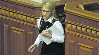 Тимошенко: Мы переходим в демократическую, проевропейскую оппозицию