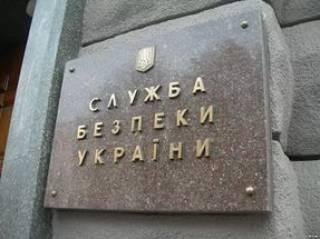 СБУ запретила въезд священнику московского храма за антиукраинскую деятельность