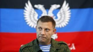 РФ считает Захарченко и Ходаковского причастными к расхищению эшелонов с топливом