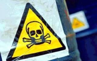 Бочки с неизвестным химическим веществом обнаружили на территории воинской части на Львовщине