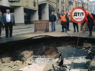 В центре Киева произошел масштабный провал асфальта