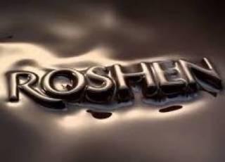 Юристы уверяют, что юридическая процедура передачи в траст доли Порошенко в Roshen завершена