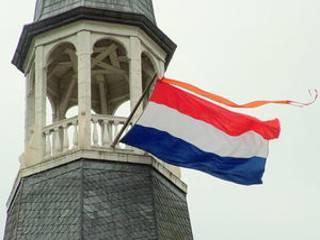Нидерланды официально объявили результаты референдума по Украине. Чуда не произошло