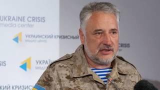 Украинские военные полностью взяли под контроль Широкино