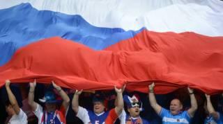 Власти Чехии готовы изменить название государства