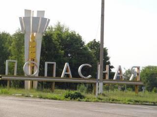 В Попасной боевики готовили теракт на кладбище
