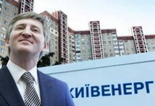 «Киевэнерго»: отобрать у Ахметова и вернуть столице