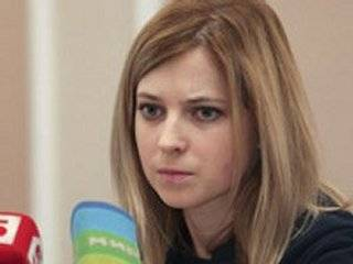Раззудись, плечо: вслед за Меджлисом Поклонская решила запретить и «Радио Свобода»