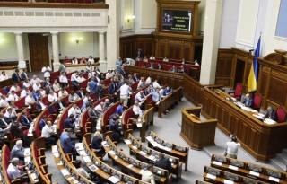 Нардепы разрешили украинцам бесплатно приватизировать комнаты в общежитиях