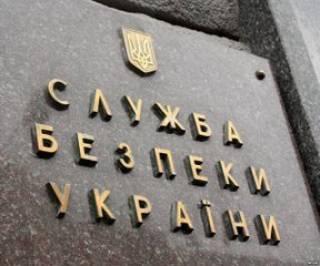 СБУ остановила схему продажи оружия через Интернет и доставки его по почте