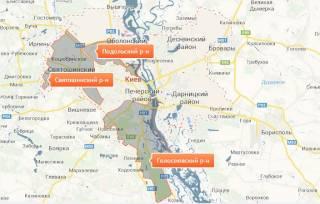 Отныне киевляне могут узнать, когда у них исчезнет горячая вода, по Интернету