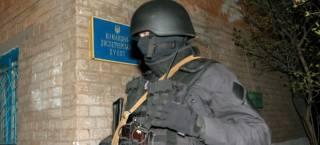 Под Днепропетровском нашли крупный тайник с боеприпасами