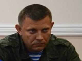 Захарченко хочет отобрать у Ходаковского Ясиноватую /«Информационное сопротивление»/