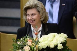 Правами человека в России теперь будет заведовать бывшая сотрудница МВД