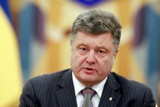 Украина открыта для современного мира, а современный мир – для Украины /Порошенко/