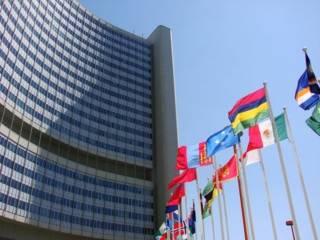 175 государств ООН подписали историческое климатическое соглашение
