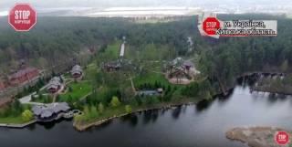 Журналисты показали дворец Колесникова за $25 миллионов