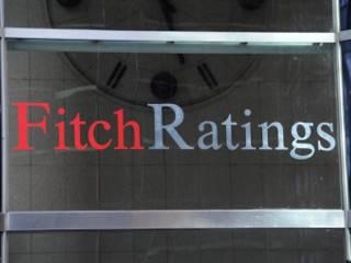 Fitch спрогнозировал, что уже в следующем году «Нафтогаз» станет безубыточным