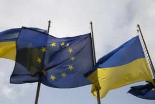 Обнародованы вопросы, которые должны быть на повестке дня саммита Украина-ЕС