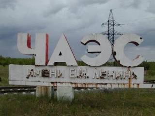 G-8 и ЕБРР готовы выделить Украине крупную сумму на ликвидацию последствий аварии на ЧАЭС