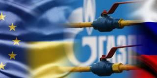 Украина готова провести газовые переговоры в трехстороннем формате