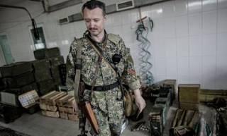 В России против Гиркина начали доследственную проверку