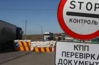 На пункте пропуска в Марьинке в очереди застряли около полутысячи автомобилей