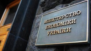 Украина сохранила статус страны приоритетного наблюдения за защитой прав интеллектуальной собственности /Минэкономразвития/