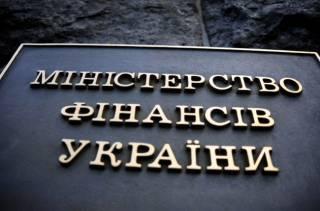 Дефицит госбюджета Украины в I квартале достиг 10,57 млрд гривен