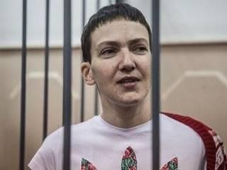 Савченко подписала документы для экстрадиции без признания вины. Но готова заплатить штраф