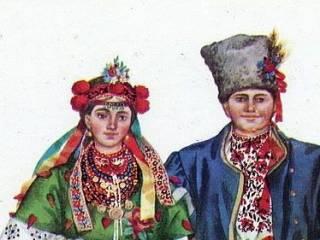 Хуто-хуторянка, или История одного переселения. Часть 65 (свадебный наряд в разных регионах Украины)