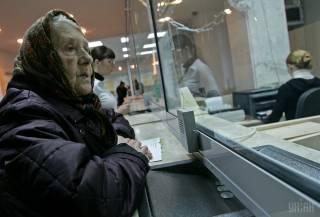 С сегодняшнего дня в Украине увеличивается зарплата и прожиточный минимум